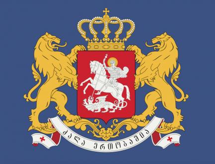 Ministero dell'Istruzione, della Scienza, della Cultura e dello Sport della Georgia